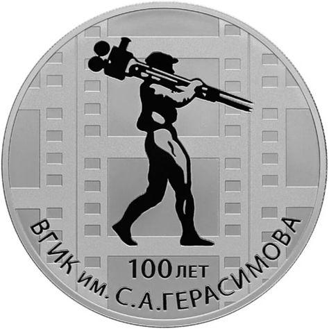 RUSSIA 3 RUBLES 2019 100TH ANNIVERSARY INSTITUTE CINEMATOGRAPHY S.A. GERASIMOV.  | eBay