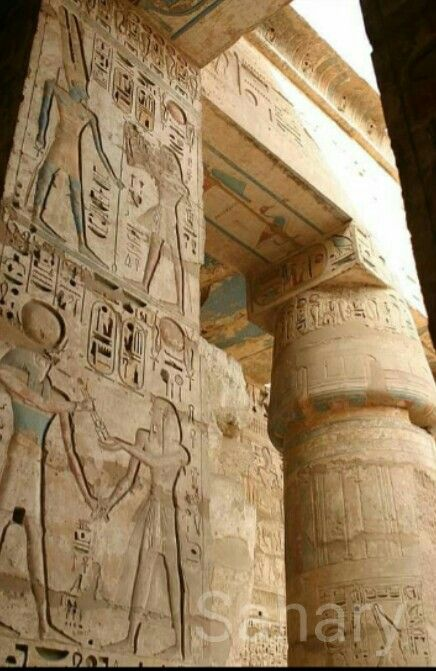 Egypt Civilization Egypt Civilization Egypt History