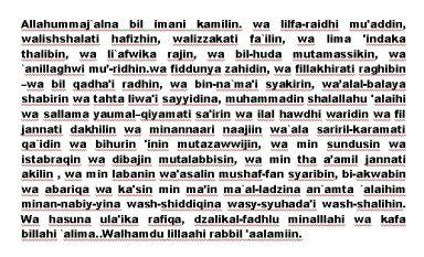 Doa Setelah Tarawih - Kumpulan Doa