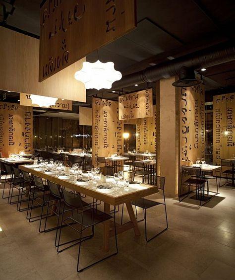 inamo st james visitlondoncom restaurants to visit in london pinterest restaurants - Beaded Inset Restaurant Interior