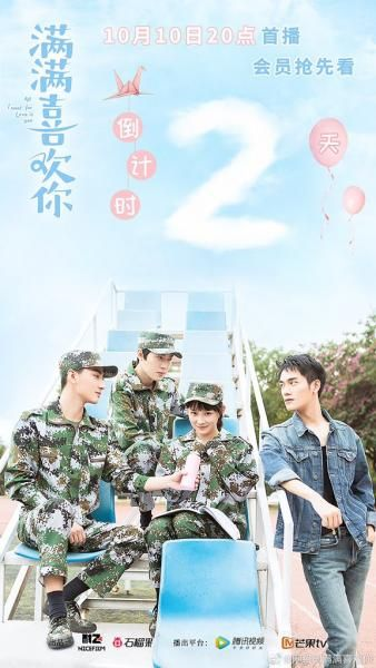 All I Want For Love Is You Chinese Drama Review Summary With You Chinese Drama Korean Drama Romance Chines Drama