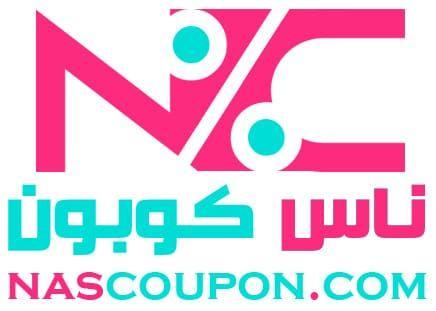 تسوق من أشهر متاجر الكويت مع خدمة التوصيل السريع ناس كوبون Gaming Logos Logos Adidas Logo
