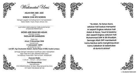 Contoh Kad Kahwin Google Search Kad Kahwin Wedding Invitation Inspiration Invitation Inspiration