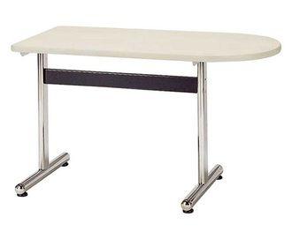 Good Kkenzai | Rakuten Global Market: Conference Table (and A Half Oval)  AK U1260 (meeting Tables, Work Tables, Conference Table, Workbench, Desk) |  Pinterest ...