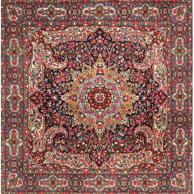 Bloomsbury Market Illman Traditional Red Pink Black Area Rug