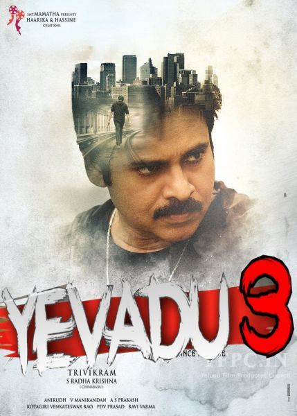 Yevadu 3 (2018) Hindi Dubbed 480p HDRip 350MB