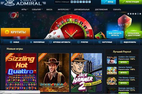 Бездепозитный бонус казино тропикана голд игровые автоматы белорусии