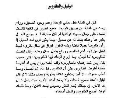 من النسج المغربي مطالعات في كل الأوقات Math Stories Math Equations
