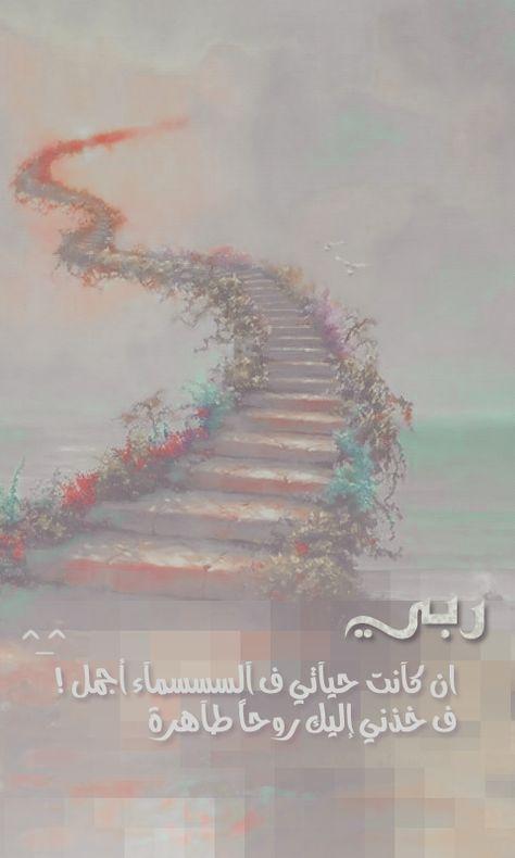 خلفيات جالكسي سعودية 2014 خلفيات Painting Art Background