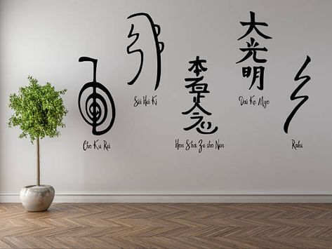 Reiki decals Reiki symbols Reiki wall art Reiki wall decal