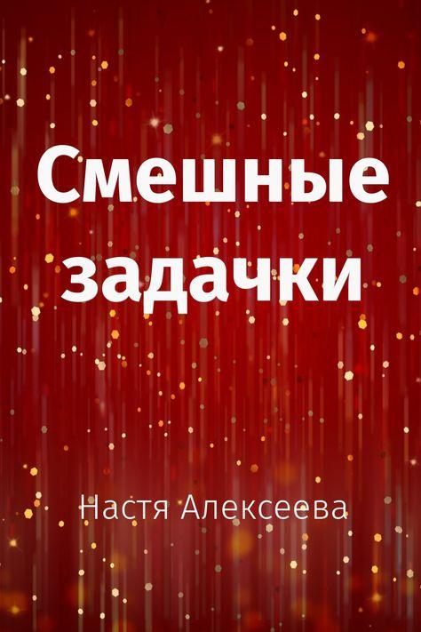 """Ильин михаил опубликовал(а) произведение """"американский авианосец и."""