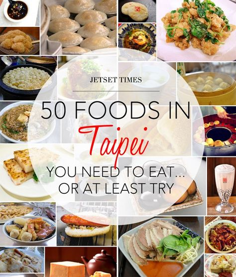50 Foods In #Taipei You Need To Eat…Or At Least Try
