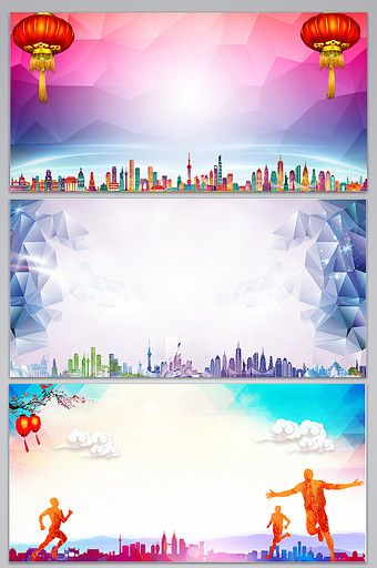 Colourful Business Poster Background Backgrounds Psd Free Download Pikbest Business Poster Background Map Background