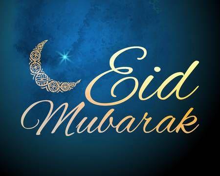 Eid Mubarak Greeting Card Template Eid Mubarak Greetings Eid Mubarak Greeting Cards Eid Mubarak