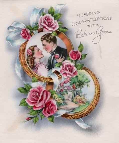 Про спанч, круглые открытки на свадьбу