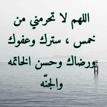 Pin By يآرب حسن الخآتمة On تذكر الله في عملك Arabic Calligraphy Calligraphy