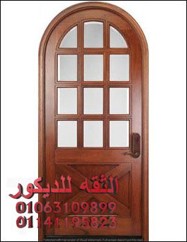 احدث شغل نجاره باب وشباك Home Decor Decor Mirror
