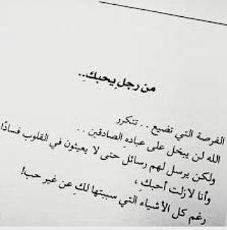 Follow Books Land كتب كتابات Bookstagram Book Booksland Bookstore Bookish كتابات عربي Friendship Quotes Funny Whatsapp Status Quotes S Quote