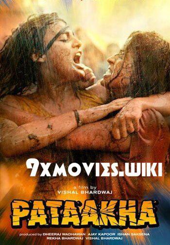 The Window (2018) Full Movie Watch Online Free #movies #film #movie