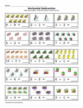 Free Math Worksheets Subtraction Differences 0 10 Horizontal 19 0 Kindergarten Subtraction Worksheets Free Kindergarten Worksheets Subtraction Kindergarten
