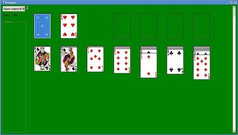 Играть карты на комп казино вулкан форумы