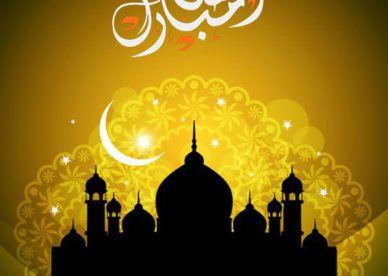 صور تصاميم رمضان كريم جديدة 2018 عالم الصور Islamic Art Calligraphy Islamic Art Ramadan Kareem