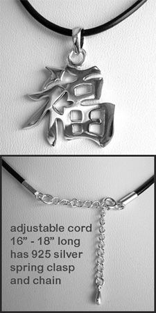 Details about  /.925 Sterling Silver 15mm  Chinese calligraphy Pendant Charm  Pick Characters