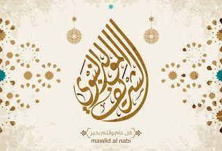 صور المولد النبوى 2020 اجمل الصور عن المولد النبوي الشريف 1442 Calligraphy Styles Islamic Paintings Vector