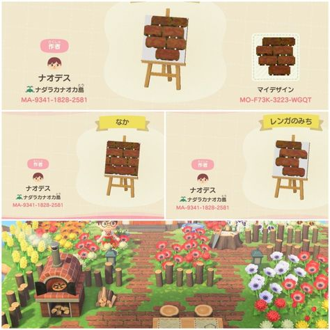 Wild Animals 398779742007241559 - Source by orlanemarinvill Animal Crossing Guide, Animal Crossing Qr Codes Clothes, Motif Acnl, Ac New Leaf, Path Design, Sign Design, Motifs Animal, Animal Cakes, Animal Tattoos
