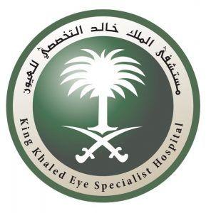 تم طرح العديد من الوظائف في مستشفى الملك خالد التخصصي للعيون Peace Symbol Art King