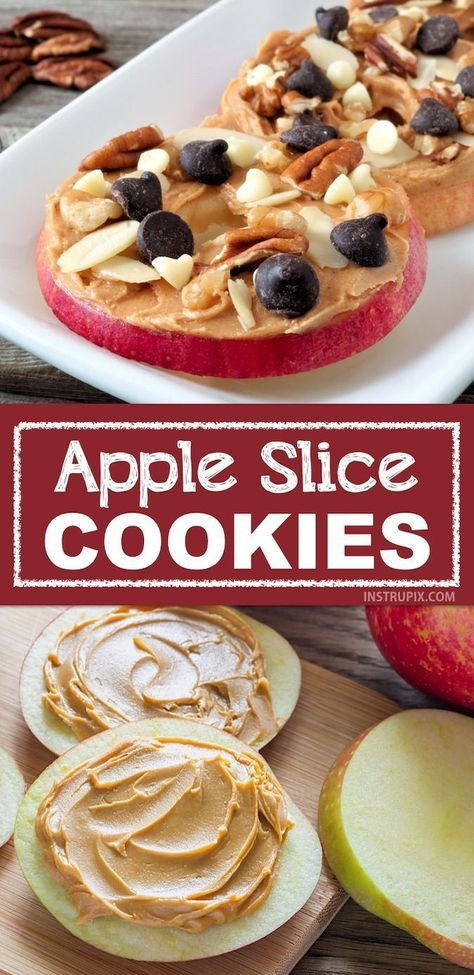 """Easy and fun snack ideas for kids! My kids love these apple slice """"cookies"""". They are the perfect healthy after-school snack that you don't have to feel guilty about. Super quick and fun for adults, too! #healthysnacks #kidssnackideas #kids #apples #instrupix #peanutbutter #foodhack"""