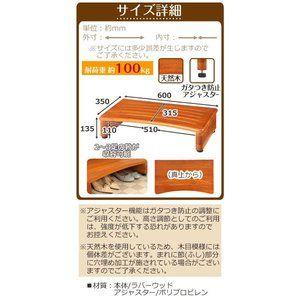 玄関 踏み台 木製玄関台 幅60cm ステップ ベッドサイド 台所 キッチン