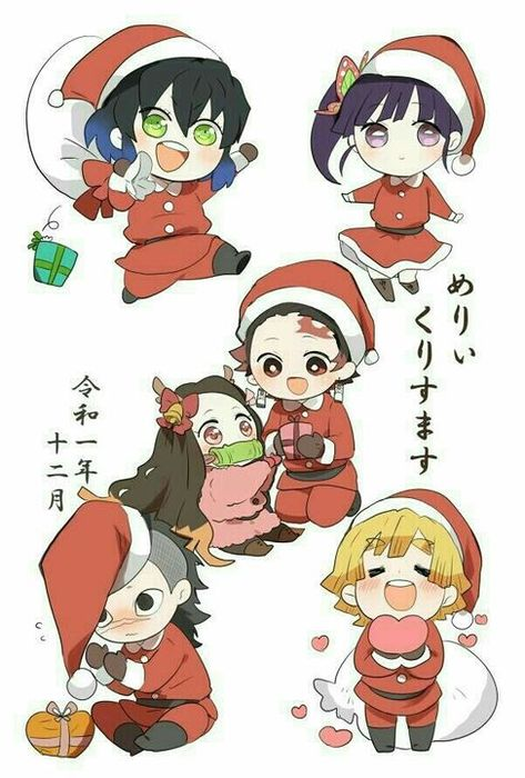~Galería KNY~(tanjirou x all) - 🎄🎁 Especial Navidad (parte 1) 🎁🎄