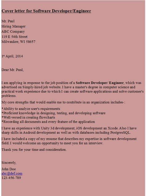 Cover letter for Software Developer Engineer    hipcv - software developer resumes