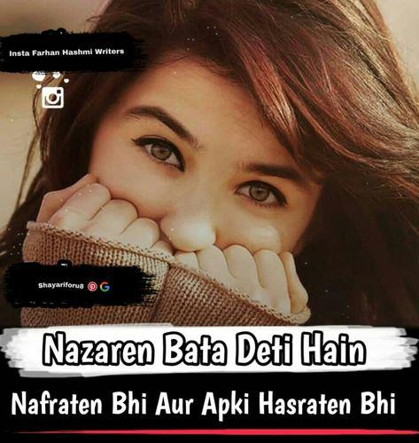 Girls Attitude Shayariforu8 Mood Off Quotes Girl Attitude Girly Things
