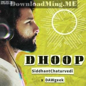 dhoop 2020 mp3 song download full in 2020 mp3 song download mp3 song songs pinterest