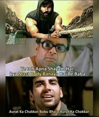 Best Funny Memes In Hindi For Facebook And Whatsaap Status Latest Funny Jokes New Funny Memes Funny Images Laughter