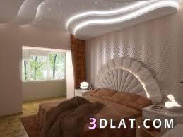 ديكورات جبس مودرن 2021 بورد غرف نوم مجالس اسقف وحوائط أحدث أفكار تصاميم دي In 2020 Ceiling Design Bedroom Bedroom False Ceiling Design Beautiful Houses Interior