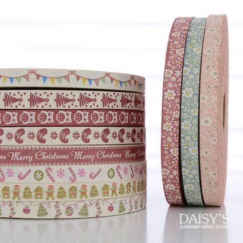 Haberdashery Supplies ~  MERRY CHRISTMAS ~ Grosgrain Ribbon 15mm x 1 Metre