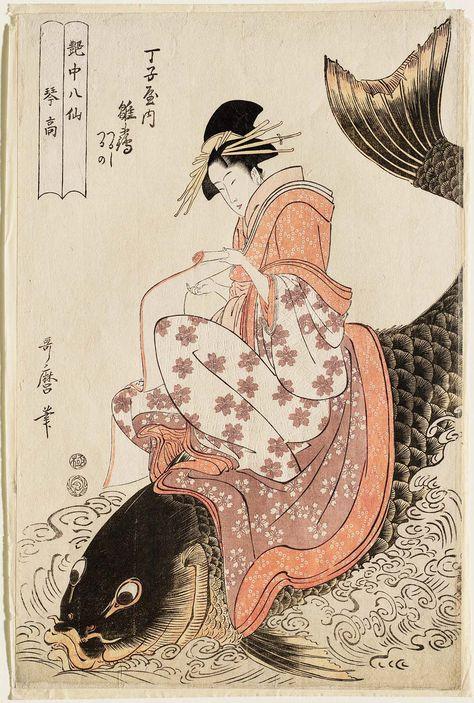 The Immortal Qin Gao, represented by Hinazuru of the Chôjiya, kamuro Tsuruji and Tsuruno (Kinkô, Chôjiya uchi Hinazuru, Tsuruji, Tsuruno), from the series Eight Immortals in the Art of Love (Enchû hassen) | Museum of Fine Arts, Boston