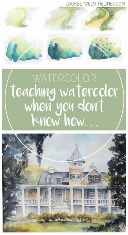 49+ Trendy Highschool Art Projects Water Colors
