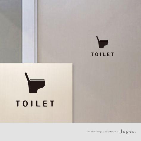 トイレ Toilet 用サインステッカー 黒 白に変更可 標識のデザイン