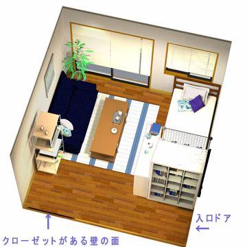 ベッドとソファーベッド両方を8畳のワンルームに置いたレイアウト 模様替え 部屋 8畳 レイアウト 一人暮らし部屋レイアウト
