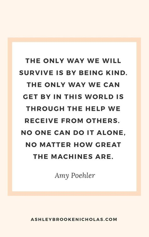 I just love Amy Poehler. If you'd like to read more inspiration quotes, click through this pin to read 11 of the best quotes from Tina Fey and Amy Poehler put together by blogger Ashley Brooke Nicholas.
