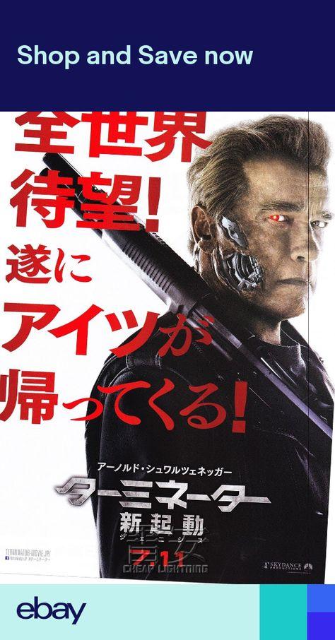 Terminator 2 Judgment Day Arnold Schwarzenegger 12x8inch Movie Silk Poster