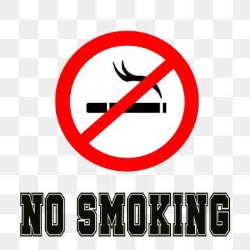 شعار لا للتدخين أي علامة التدخين شعار ممنوع التدخين Png وملف Psd للتحميل مجانا Retail Logos Lululemon Logo Logos