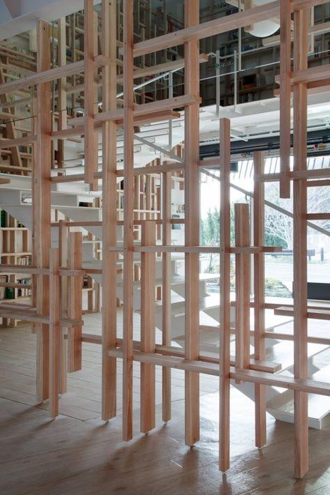 Hayama Hills Maison De Retraite Par Kengo Kuma Projets