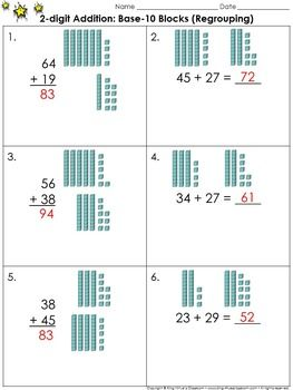 2 Digit Addition Use Base 10 Blocks Regrouping Practice Sheets King Virtue S Classroom These Practice Sheets Are Base 10 Blocks Regrouping Practice Sheet