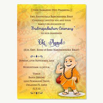 Invitation For Thread Ceremony Munj Ceremony Marathi