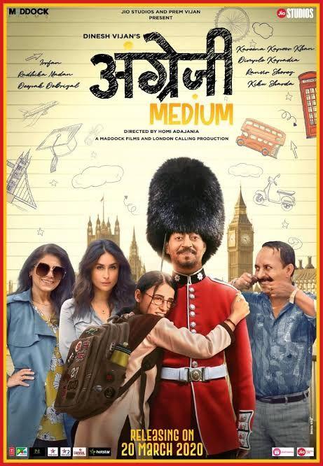 Pin On Movie Bazaar